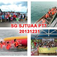 SG SJTUAA 20131231