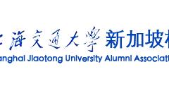 2016年上海交大新加坡校友会理事会换届选举邀请信