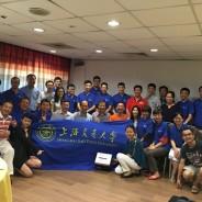 上海交通大学新加坡校友会2016-2018理事会名单